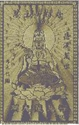 Bild von Buddha-Glückskarte