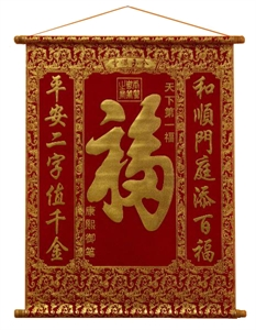 Bild von Banner groß mit chinesischen Schriftzeichen